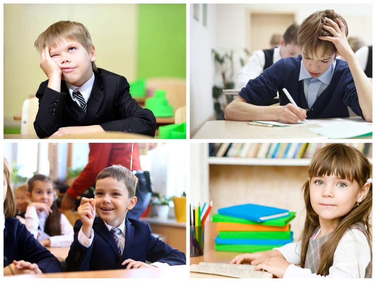 На фото изображены школьники.