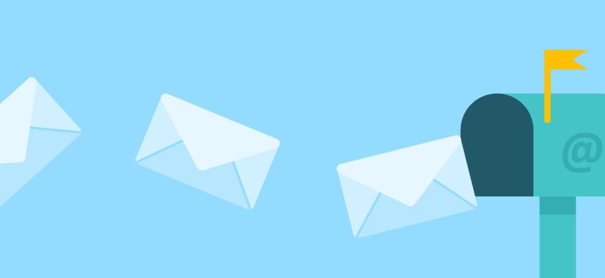 Письма и почтовый ящик.