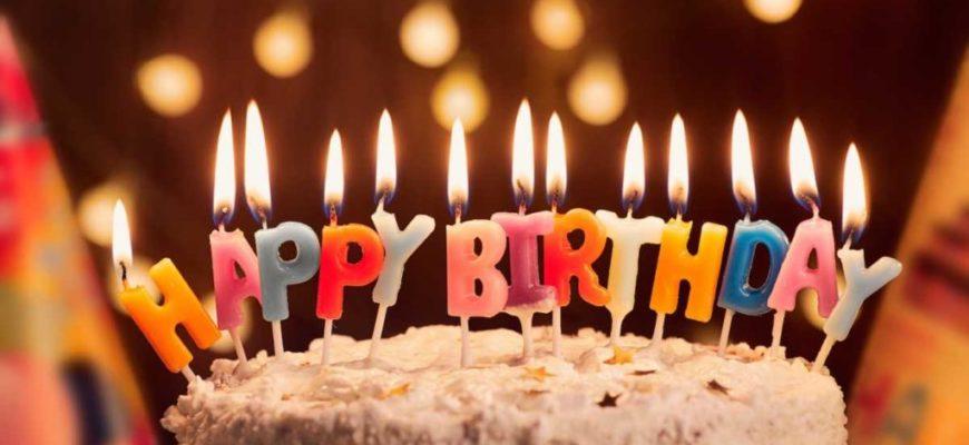 Домашний тортик со свечами. Красивые поздравления для мальчика на 10 лет.