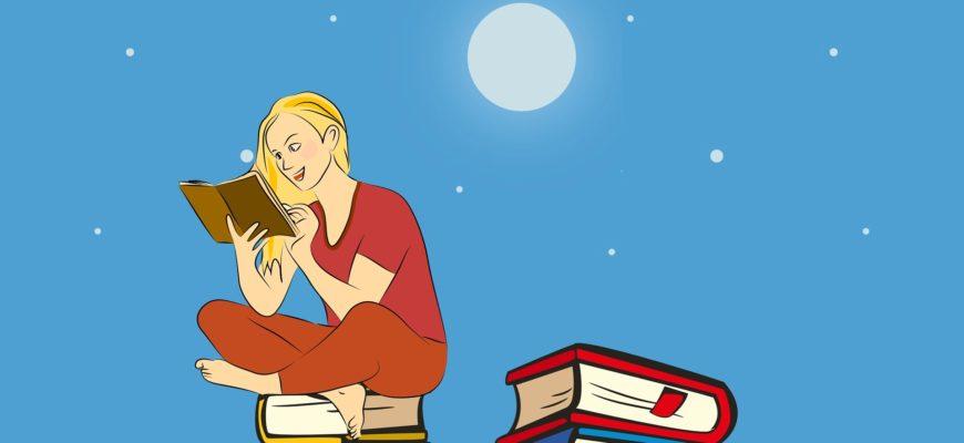 Девушка с книгой. Какие есть поговорки про чтение