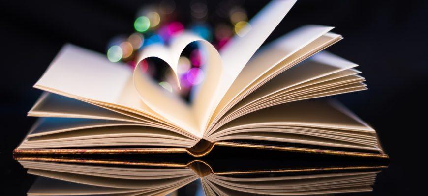 Книга. Крылатые фразы из книг о любви