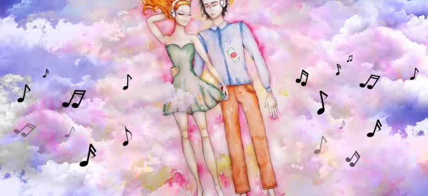 Пара слушает музыку. Красивые фразы их популярных песен про любовь