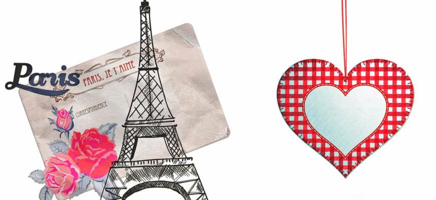 Эйфелева башня, письмо и сердечко. Подборка фраз про любовь на французском с переводом