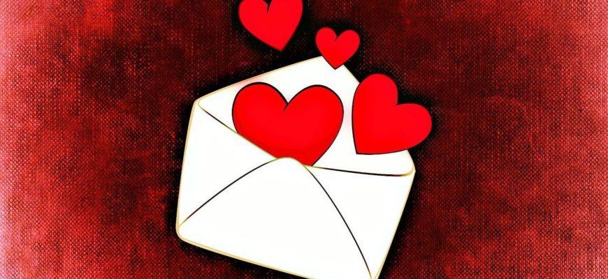 Конверт с сердечками. Статусы с фразами на латыни о любви с переводом
