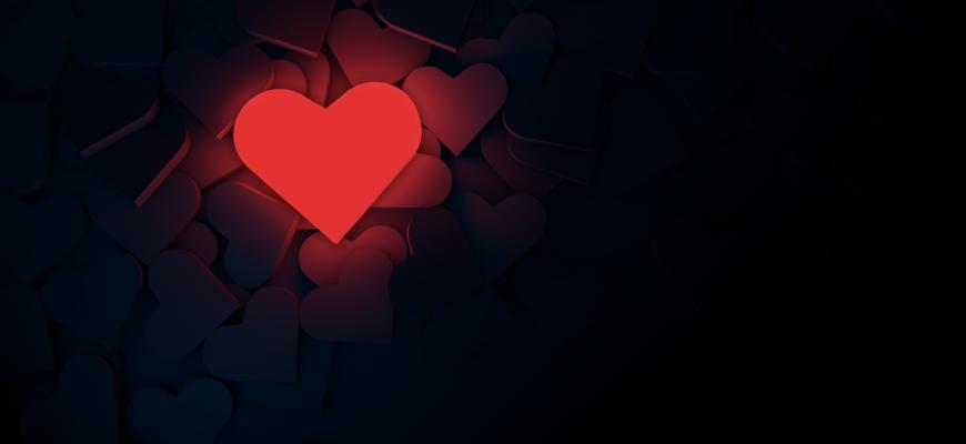 Сердечко. Крылатые фразы великих людей про любовь
