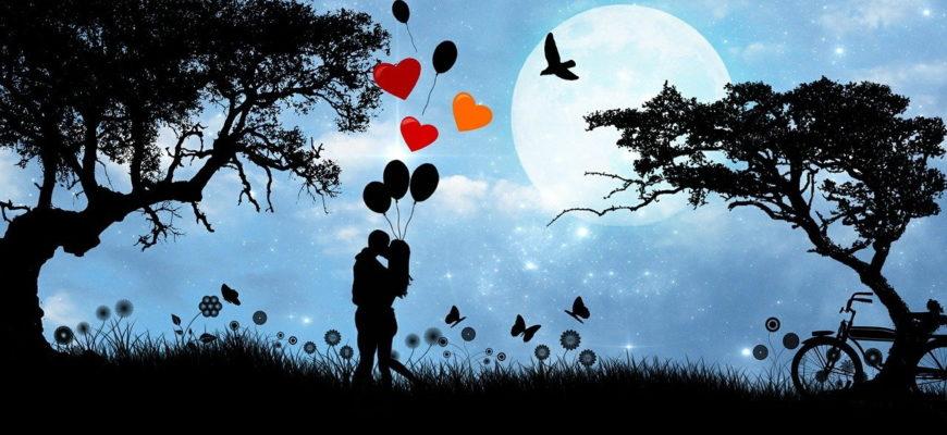 Влюбленная пара. Написать красивую фразу про любовь к парню