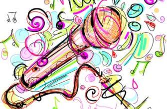 Микрофон. Красивые фразы с песен.