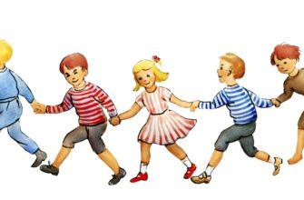 Дети. Подборка фраз на английском про дружбу