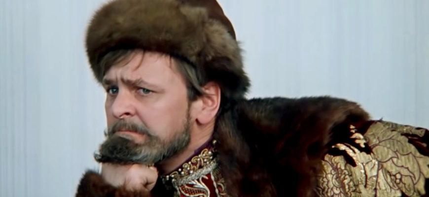 Иван Васильевич меняет профессию. Крылатые фразы из советских фильмов