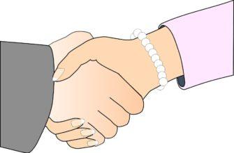 Рукопожатие. Какие фразы подойдут для знакомства на английском