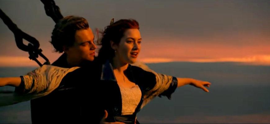 Титаник. Какие фразы из американских фильмов стали крылатыми